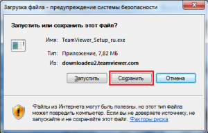 ie_download
