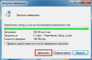 ie_download3